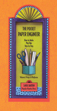 The Pocket Paper Engineer, Volume 2